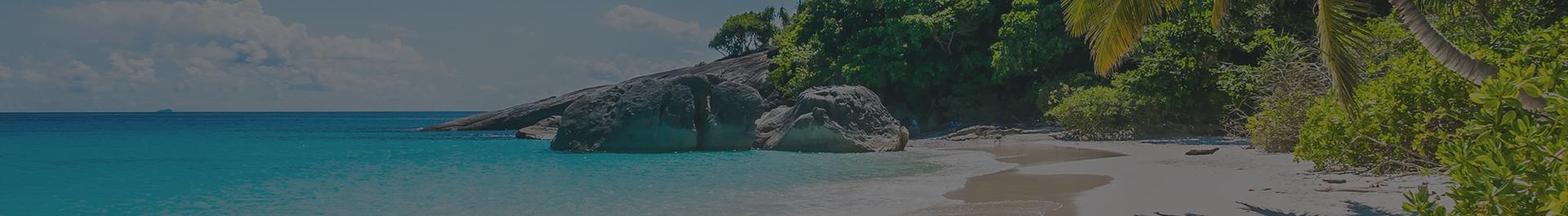 Αξεσουάρ Παραλίας