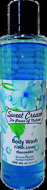 Fresh Linen - Φρεσκάδα 200 ml