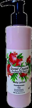 Pomegranate - Ρόδι 200 ml