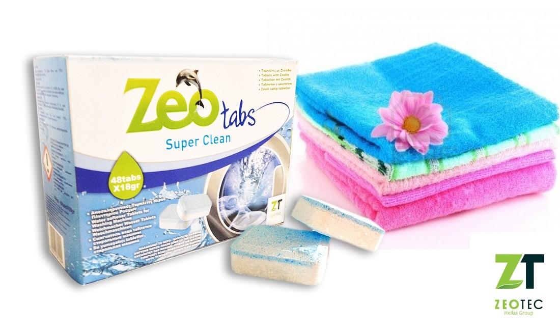 Zeo Tabs Super Clean - Αποσκληρυντικό νερού για πλυντήρια ρούχων 15 Ταμπλέτες