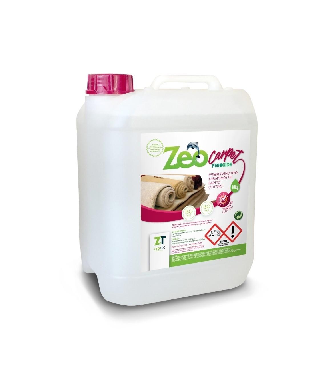 Zeo carpet Peroxide - Ενισχυτικό υγρό πλυντηρίου με ενεργό οξυγόνο 10lt
