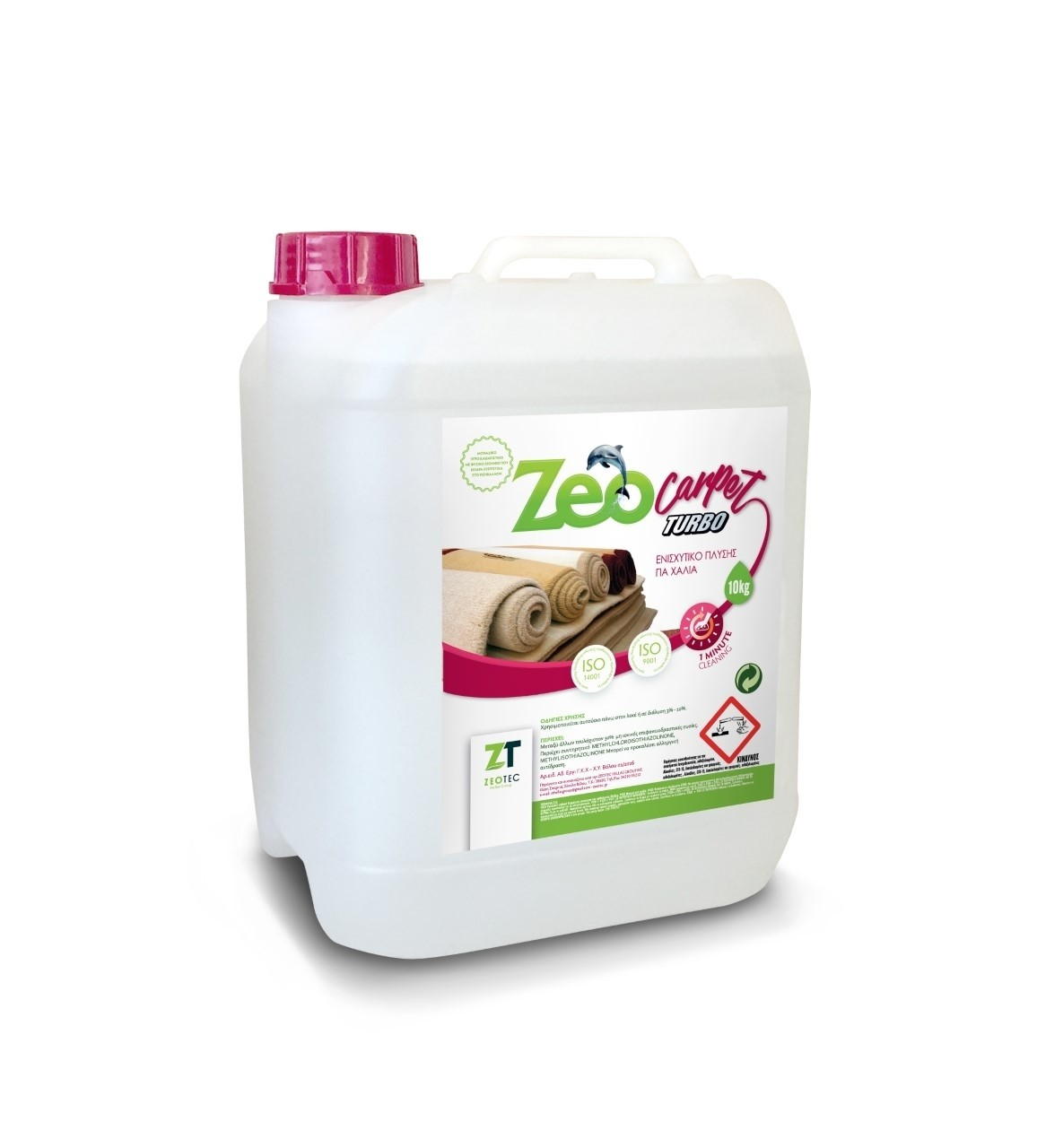 Zeo Carpet Turbo - Ενισχυμένο υγρό πλυντηρίου για χαλιά και μοκέτες 20lt