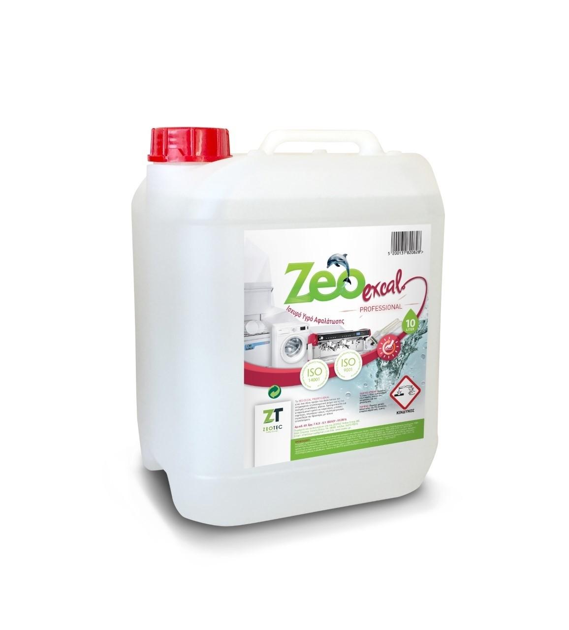 Zeo Ex-cal - Όξινο καθαριστικό κατά των αλάτων για συσκευές 10lt