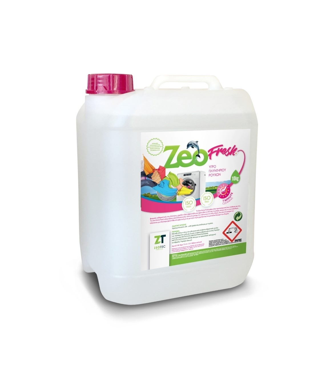 Zeo Fresh - Υγρό απορρυπαντικό ρούχων 10lt