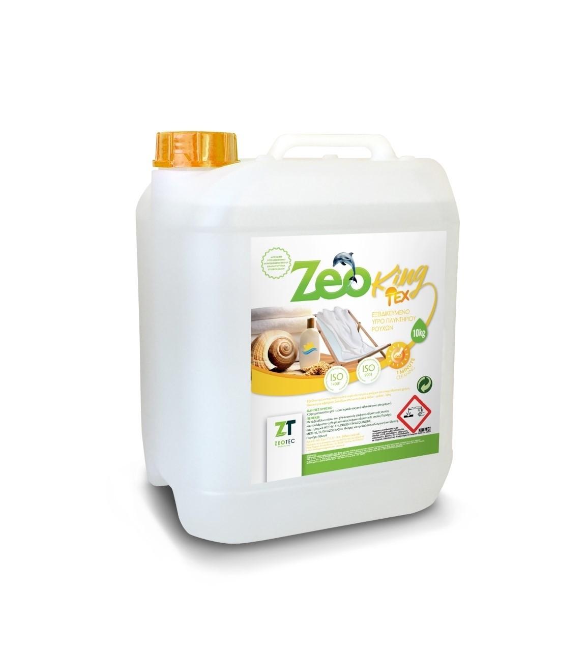 Zeo King Tex - Ενισχυτικό υγρό πλυντηρίου ρούχων 10lt