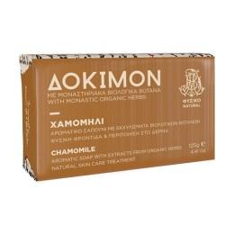 Δόκιμον Μοναστηριακό Αρωματικό Σαπούνι Χαμομήλι 125gr