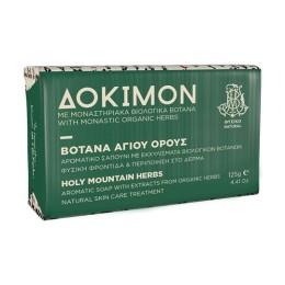 Δόκιμον Μοναστηριακό Αρωματικό Σαπούνι Βότανα Αγίου Όρους 125gr
