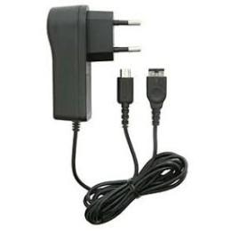 Τροφοδοτικό Ρεύματος Με Διπλούς Ακροδέκτες Για DS, DS Lite, Gameboy-Power Supply For Nintendo DS/DS Lite/GBA