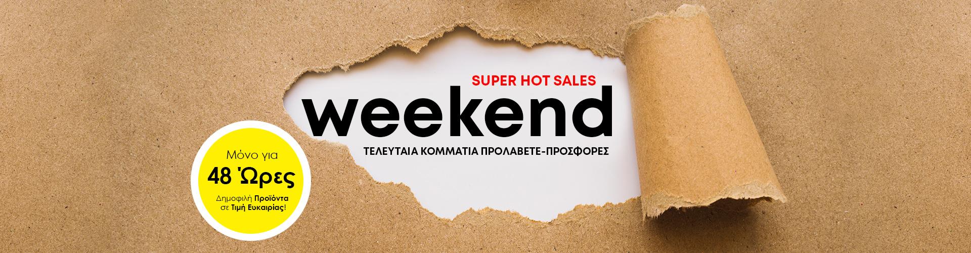 Super Hot Sales Weekend